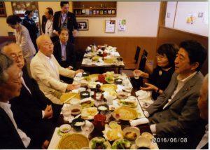 安倍晋三総理大臣と昼食